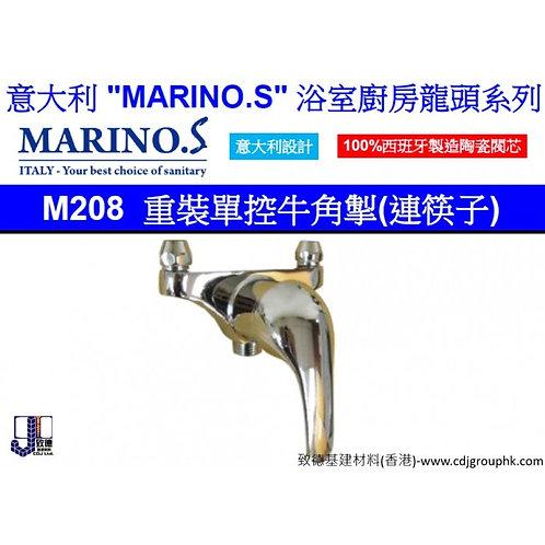 """意大利""""MARINO.S""""-重裝單控牛角掣(連筷子)-MARM208"""