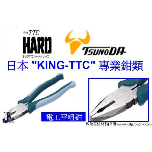 """日本""""KING-TTC""""電工平咀鉗-TTCTP"""