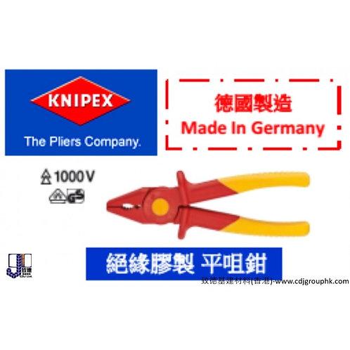 """德國""""KNIPEX""""絕緣膠製平咀鉗-KNI9862"""