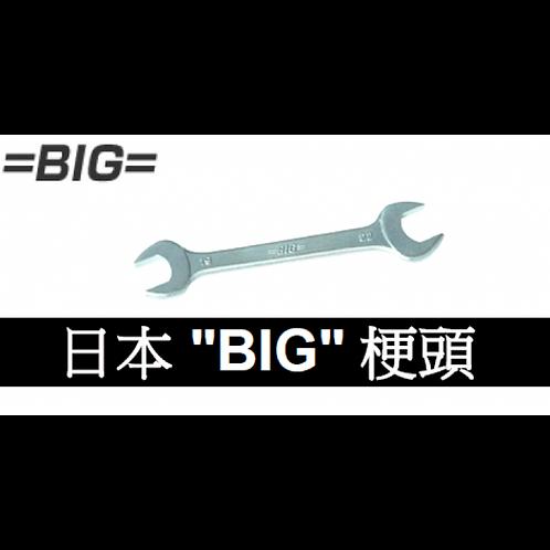 """日本""""BIG""""梗頭-BIGB"""