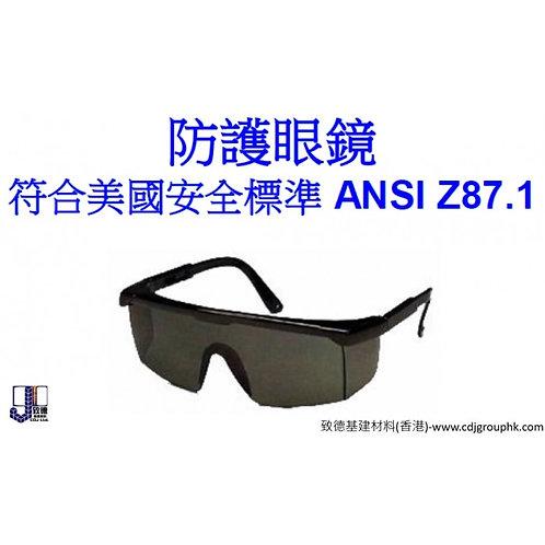 台灣-防護眼鏡(黑色)-P650