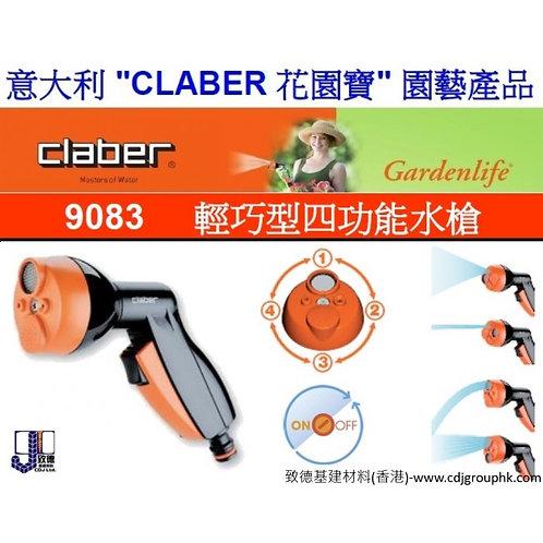 """意大利""""CLABER""""花園寶-輕巧型四功能水槍-CLA9083"""