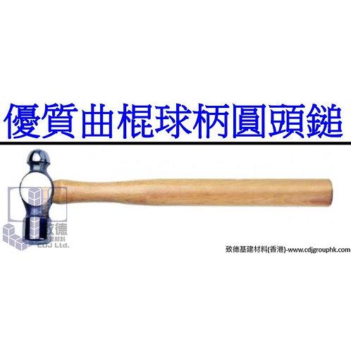 中國-優質曲棍球柄圓頭槌-HICHBH