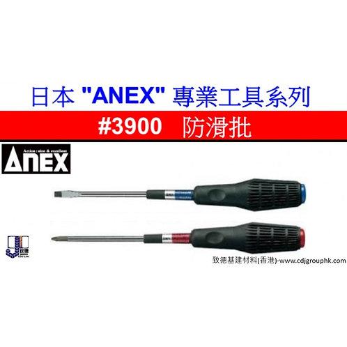 "日本""ANEX""-防滑批-ANE3900"