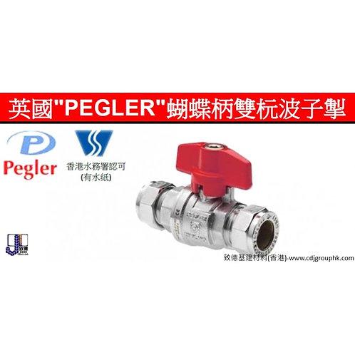 """英國""""PEGLER""""-蝴蝶柄雙杬波子掣-PEGPB300T"""