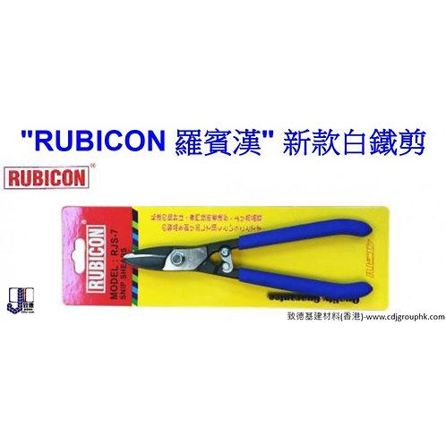 """日本""""RUBICON""""羅賓漢-新款白鐵剪-RUBRJS"""