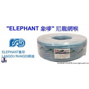"""ELEPHANT""象嘜-尼龍網喉-ELEBH0"
