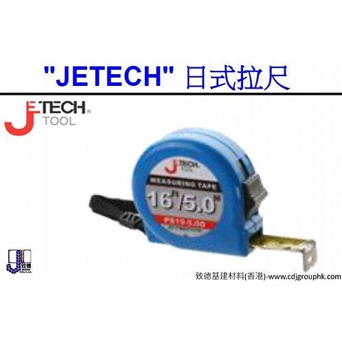 """中國""""JETECH""""-日式拉尺-JETPS"""