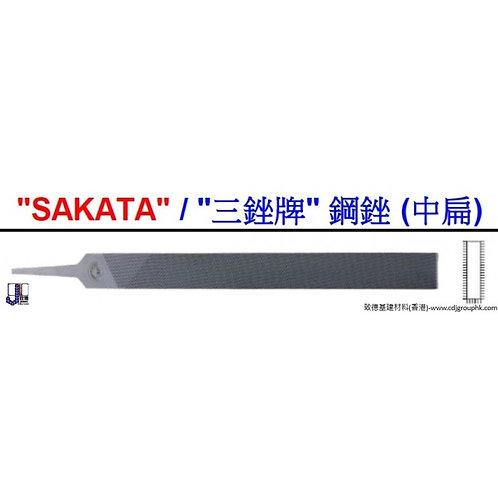 "中國""SAKATA""""三銼牌""-鋼銼(中扁)-SAKTFSH"