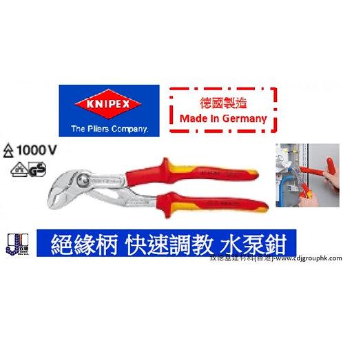 """德國""""KNIPEX""""絕緣柄快速調教水泵鉗-KNI8726"""