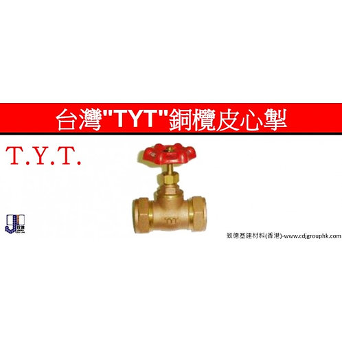"""台灣""""TYT""""-銅欖皮心掣-TYT661"""