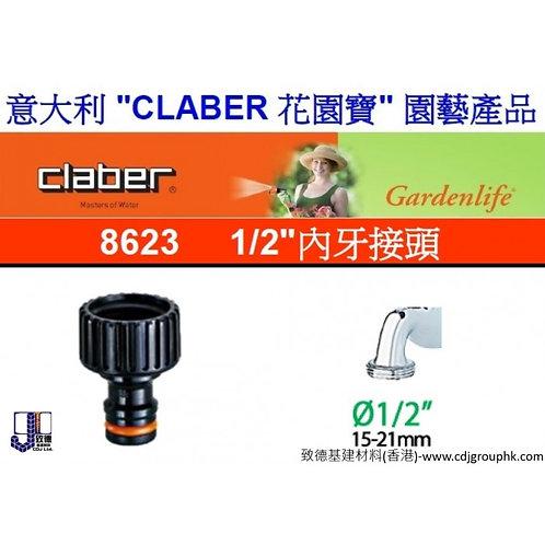 """意大利""""CLABER""""花園寶-1/2吋內牙接頭-CLA8623"""