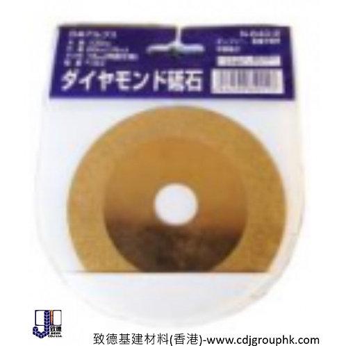 """玻璃介碟(超薄)-""""金碟""""-CGCD042"""