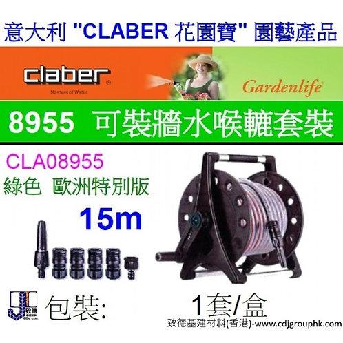 """意大利""""CLABER""""花園寶-可裝牆水喉轆套裝-CLA8955"""