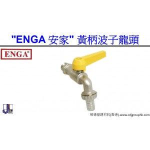 "中國""ENGA""安家-黃柄波子龍頭-ENGW083Y/STMW"