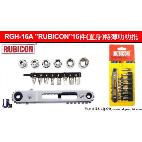 """日本""""RUBICON""""羅賓漢-16件(直身)特薄叻叻批-RGH16A"""