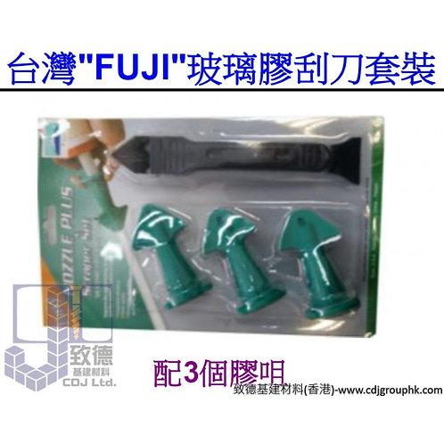 """台灣""""FUJI""""玻璃膠刮刀套裝-FUJPW"""