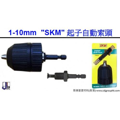 中國-1-10mm起子自動索頭-XC0KL