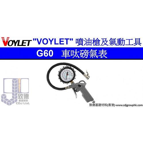 """台灣""""VOYLET""""-車呔磅氣表-VOG60"""