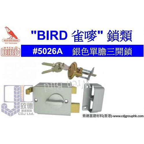 """中國""""BIRD""""雀嘜鎖類-銀色單膽三開鎖-WB5026A"""