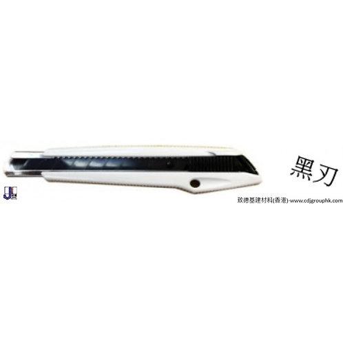"""日本""""NT""""-大介刀18mm(黑刃-推制)-MNCRL1R"""
