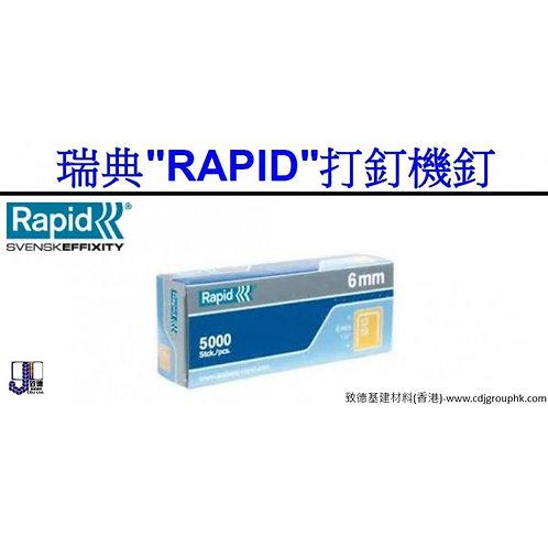 """瑞典""""RAPID""""-打釘機釘-RAP130"""