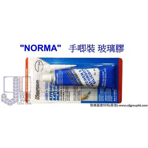 """中國""""NORMA""""-手唧裝玻璃膠-NORS"""