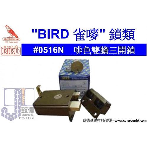 """中國""""BIRD""""雀嘜鎖類-啡色雙膽三開鎖-WB516N"""