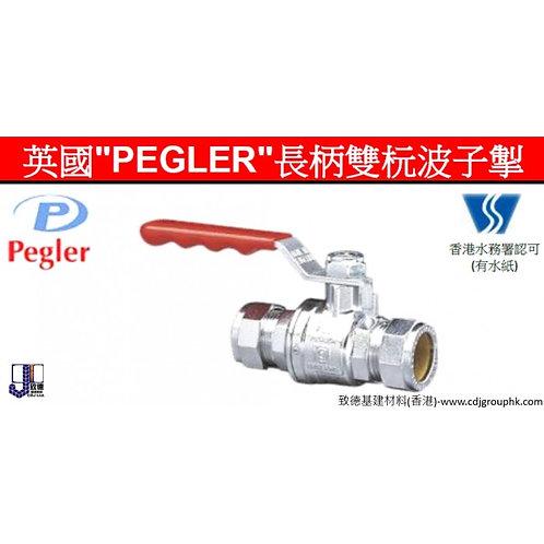 """英國""""PEGLER""""-長柄雙杬波子掣-PEGPB300"""