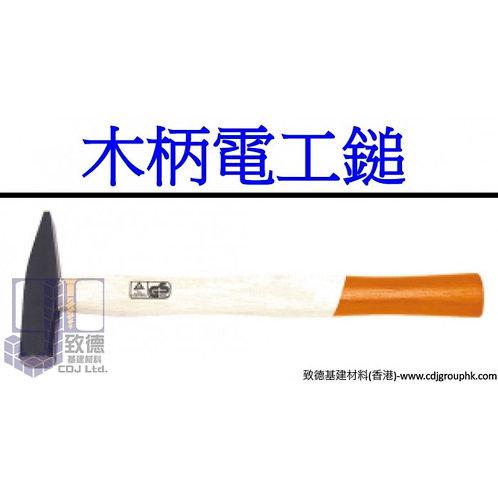 中國-木柄電工槌-HICHMW
