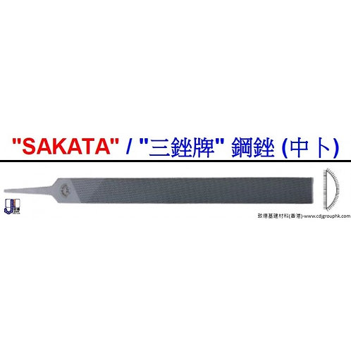 """中國""""SAKATA""""""""三銼牌""""-鋼銼(中卜)-SAKTFSC"""