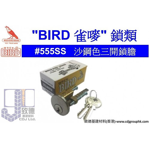 """中國""""BIRD""""雀嘜鎖類-沙銅色三開鎖膽-WB555SS"""
