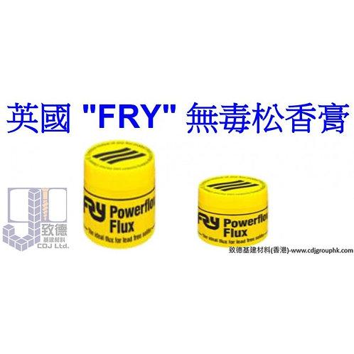 """英國""""FRY""""-無毒松香膏-FRYF"""