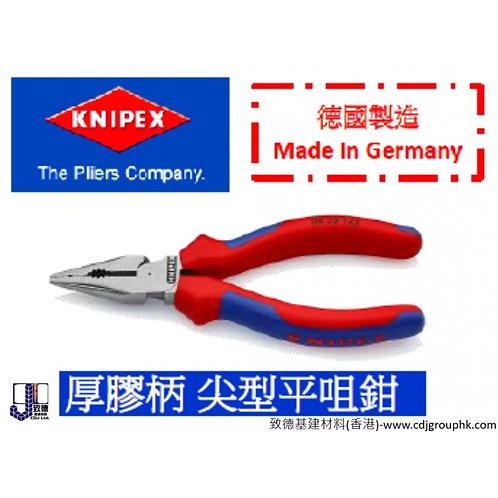 """德國""""KNIPEX""""厚膠柄尖型平咀鉗-KNI0822"""