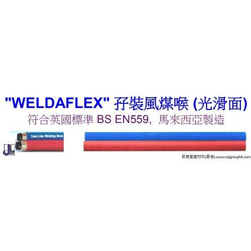 """馬來西亞""""WELDAFLEX""""-孖裝風煤喉(光滑面)-WELD08"""