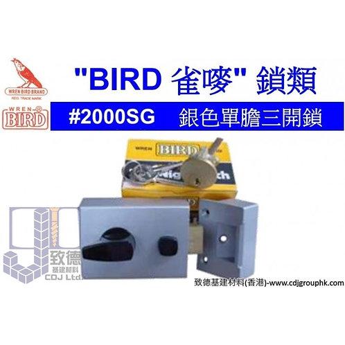 """中國""""BIRD""""雀嘜鎖類-銀色單膽三開鎖-WB2000SG"""