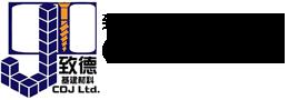 cdj_logo.png