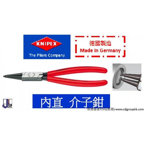 "德國""KNIPEX""-內直介子鉗-KNI4411"