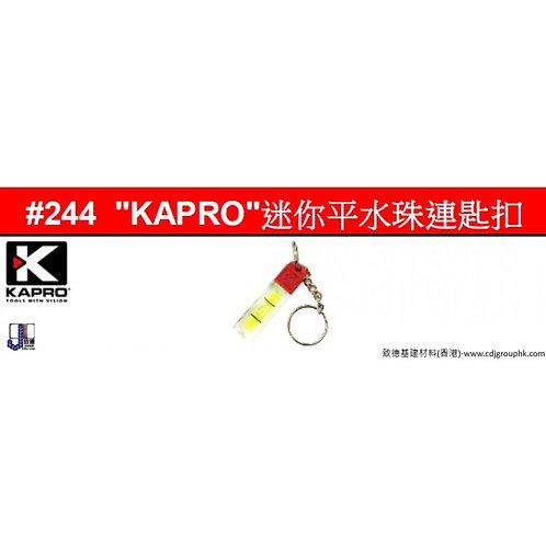 """以色列""""KAPRO""""-迷你平水珠連匙扣-KAR0244"""