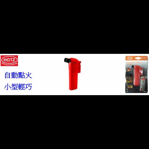 """台灣""""HOTZ""""-火槍(輕巧,自動點火)-HMT2070"""