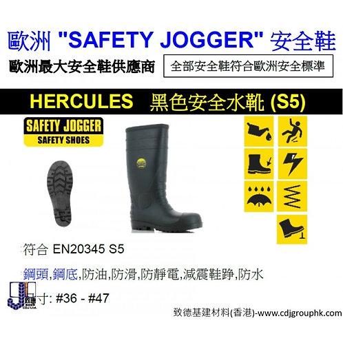 "歐洲""SAFETY JOGGER""-黑色安全水靴(S5)-SJHERCULRS"