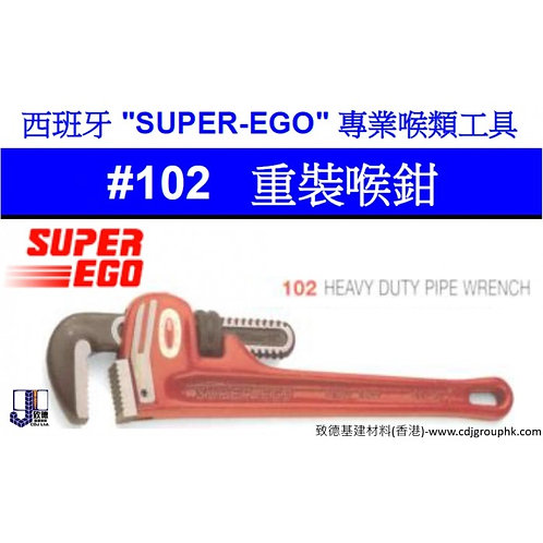 "西班牙""SUPER-EGO""重裝喉鉗-SUE102"