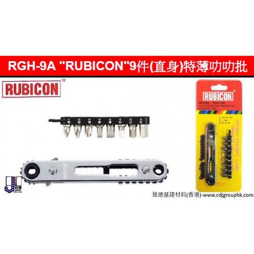 """日本""""RUBICON""""羅賓漢-9件(直身)特薄叻叻批-RGH9A"""
