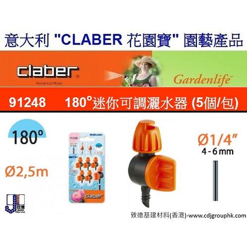 """意大利""""CLABER""""花園寶-180度迷你可調洒水器(5個/包)-CLA91248"""