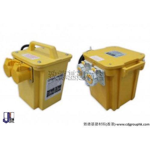 """英國""""Carroll & Meynell""""(CM)/中國-220V-110V工業地盤專用手提式防水隔離變壓火牛-P30/2"""