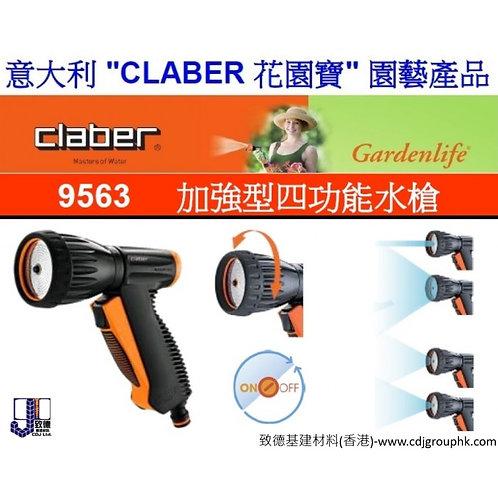 """意大利""""CLABER""""花園寶-加強型四功能水槍-CLA9563"""