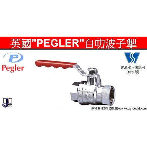 """英國""""PEGLER""""-白叻波子掣-PEGPB500"""