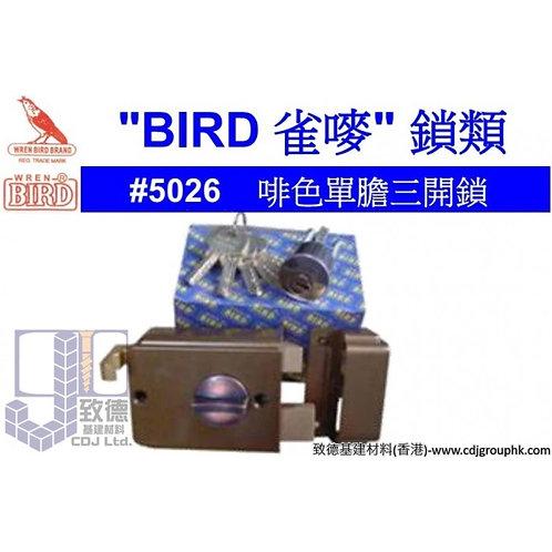 """中國""""BIRD""""雀嘜鎖類-啡色單膽三開鎖-WB5026"""
