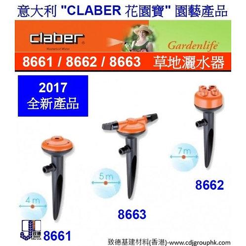 """意大利""""CLABER""""花園寶-草地灑水器-CLA86616263"""