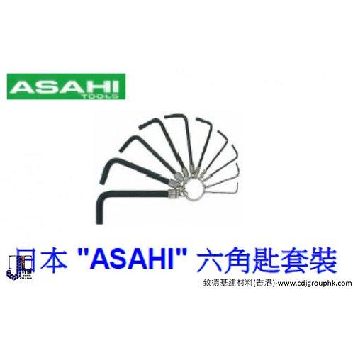"""日本""""ASAHI""""六角匙套裝-ASHRS"""